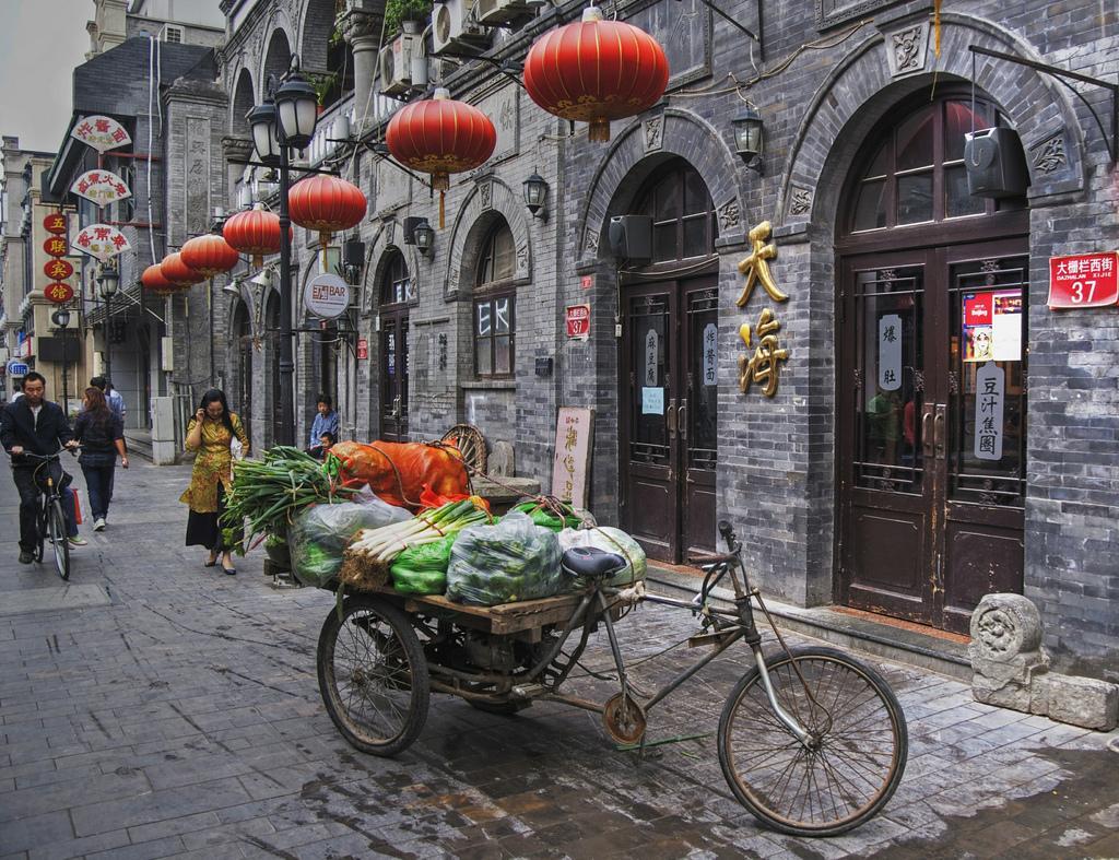 Старый город в Пекине