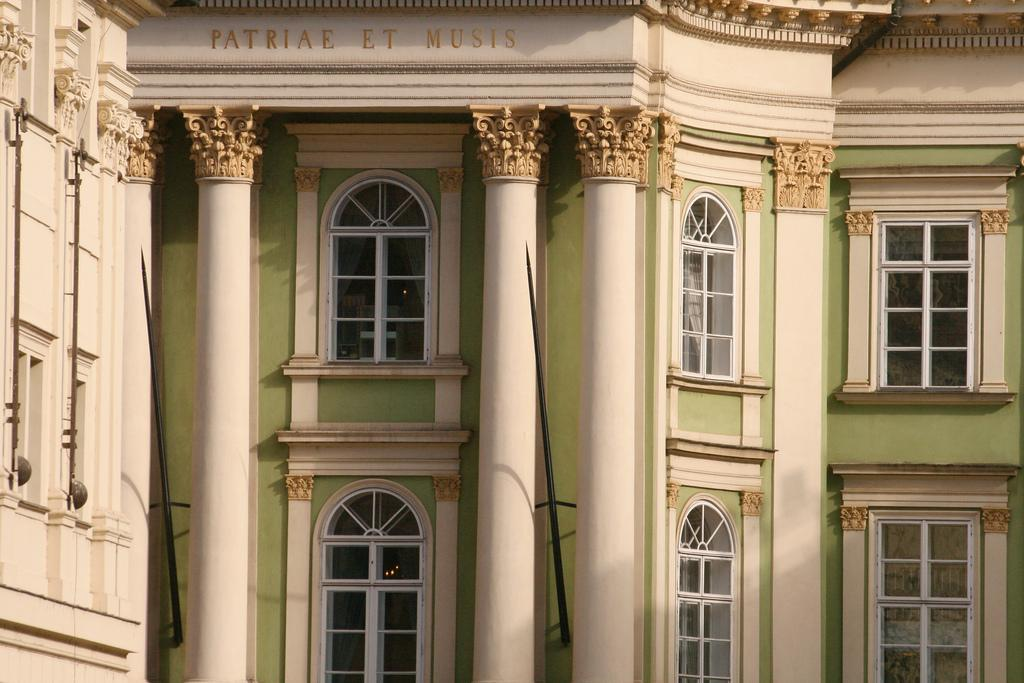 Сословный театр (Stavovske Divadlo)