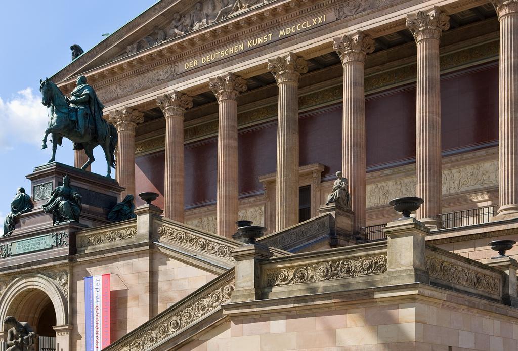 Старая национальная галерея