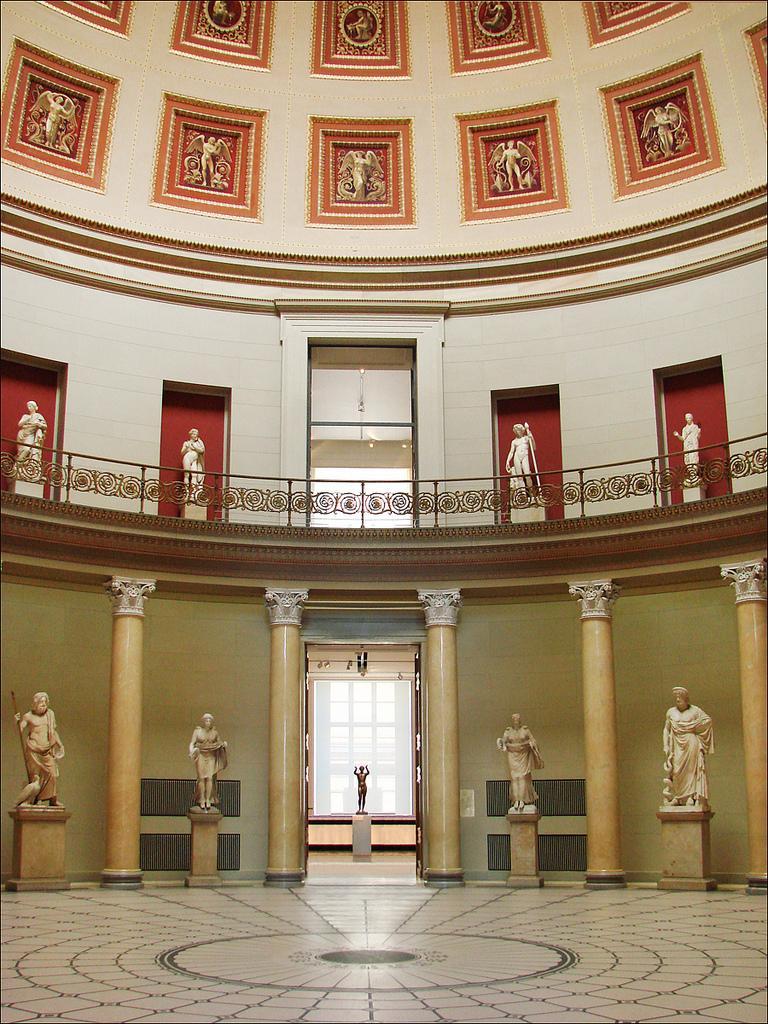Старый музей