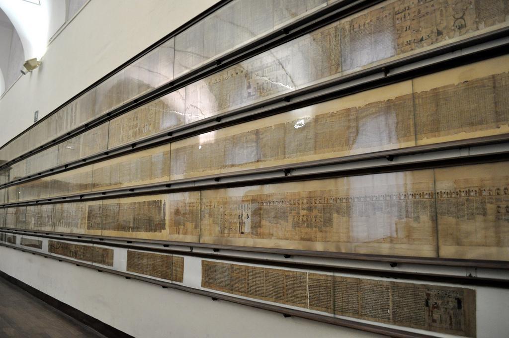Древние папирусы