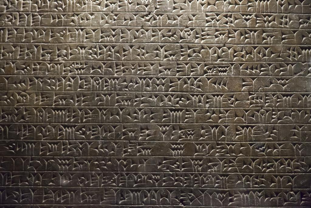 Ассирийские таблички