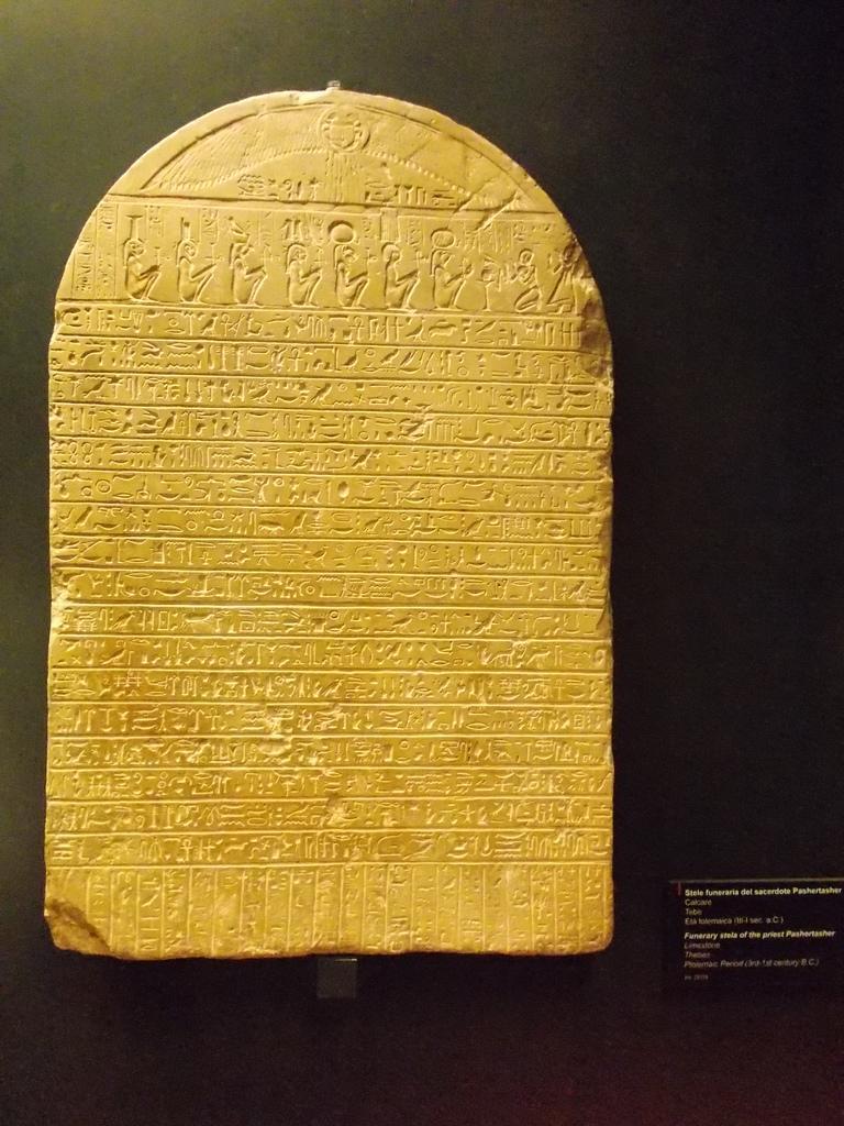 Египетская письменность
