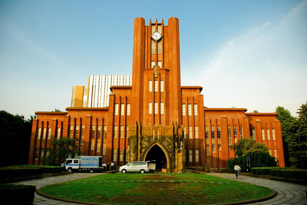 Университет Токио