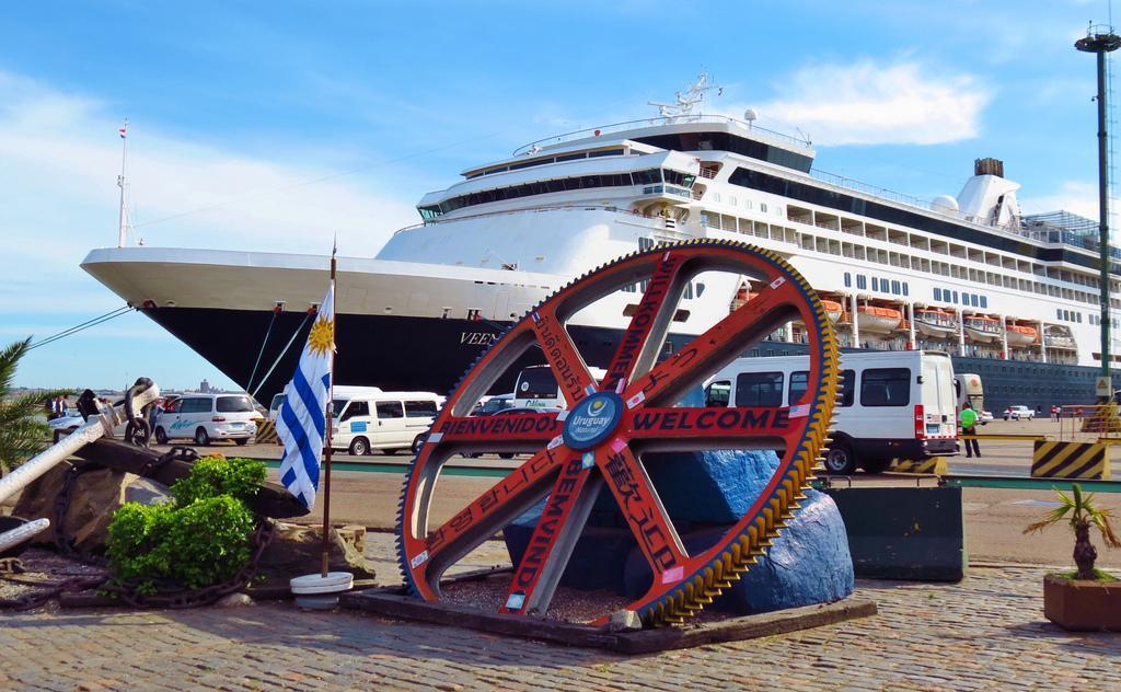 Порт Монтевидео